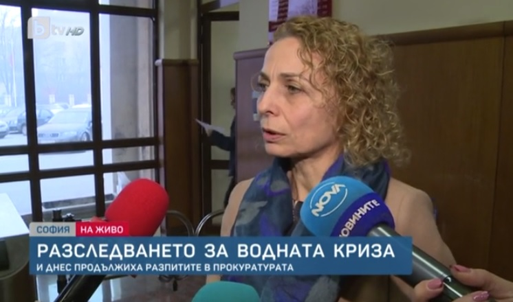 И Атанаска Николова на разпит за водната криза в Перник
