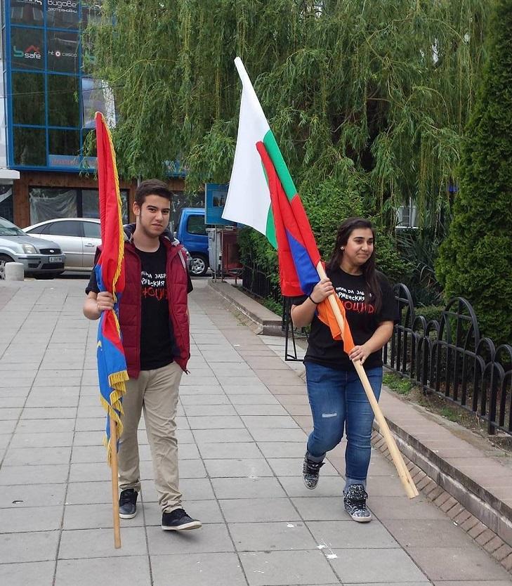 Венци и послание за арменския геноцид в Бургас