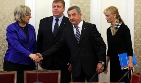 ВМРО: Президентското вето е безотговорно и протурско