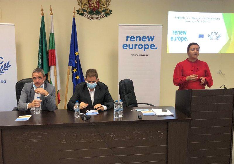 Евродепутатът Атидже Алиева – Вели от ДПС посети Айтос и Руен