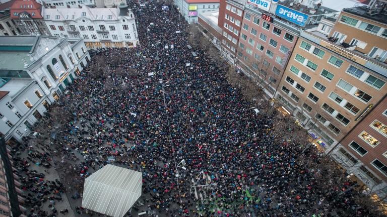 Протест заради мерките срещу COVID-19 в Словакия