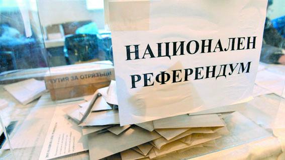 ВАС: Има грешка при броенето на референдума, но гласовете пак не стигат