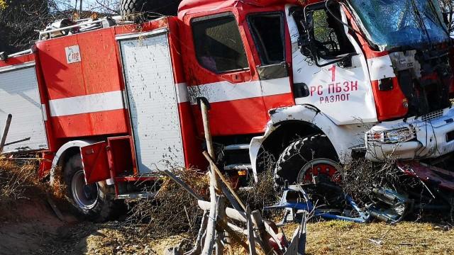 Пожарникари катастрофираха в Благоевградско