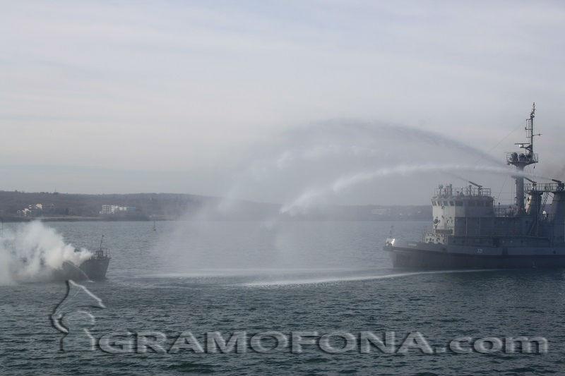 Гасиха горящ кораб в Атия