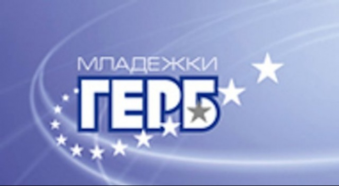 Над 100 младежи ще участват в академия на МГЕРБ в Созопол този уикенд