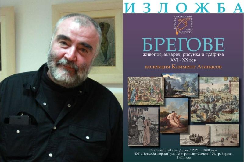 Над 100 картини от колекцията на Климент Атанасов редят в Синагогата