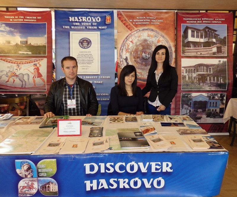 И Хасковска община представи уникалните си атракции на изложението За туризма от А до Я