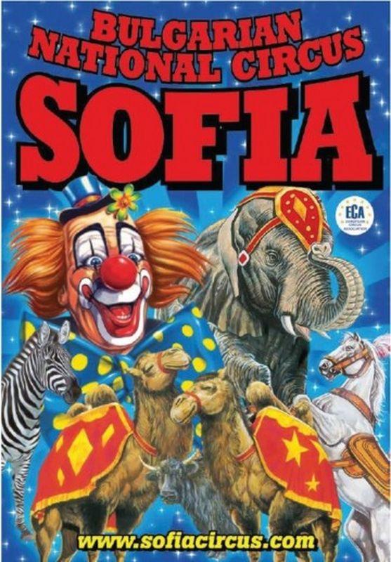 Цирк София гостува в Бургас