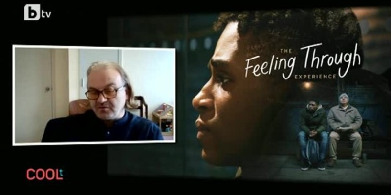 Продуцент на номиниран за Оскар филм идва в Бургас