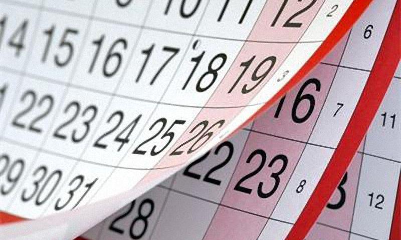 Ето как ще се заплаща извънредният труд в празничните дни