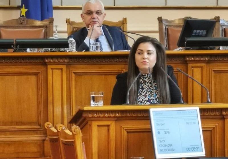 Народният представител от ГЕРБ Галя Желязкова организира приемен ден в Сунгурларе на 30 април
