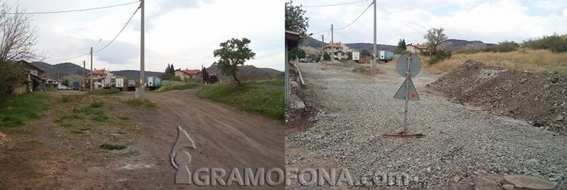 Започнаха ремонтите по улиците на Банево (СНИМКИ)