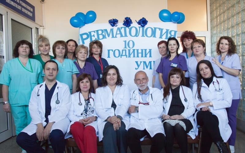 Четирима млади лекари взеха специалност в УМБАЛ Бургас