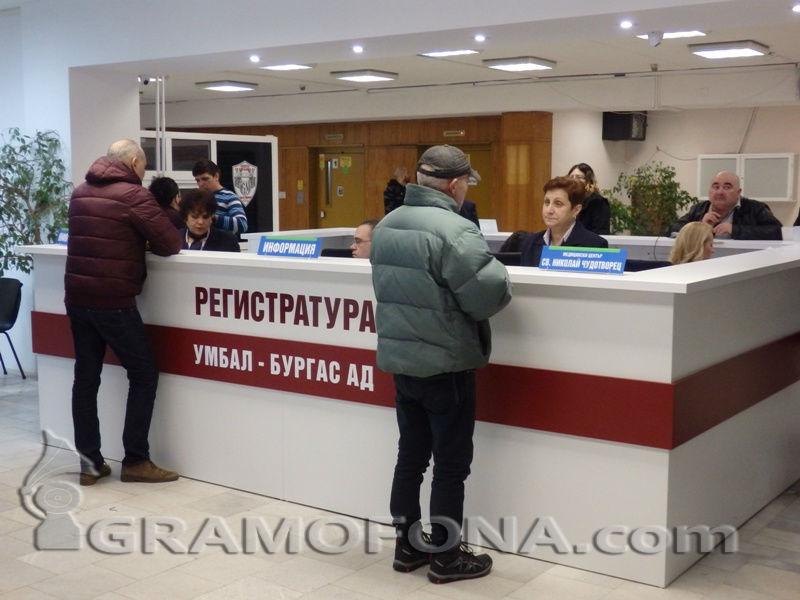 Супервайзъри ще насочват пациентите в бургаската болница