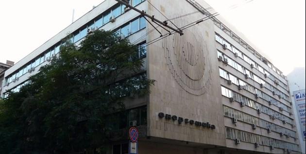 Затварят Министерството на енергетиката заради заразен служител