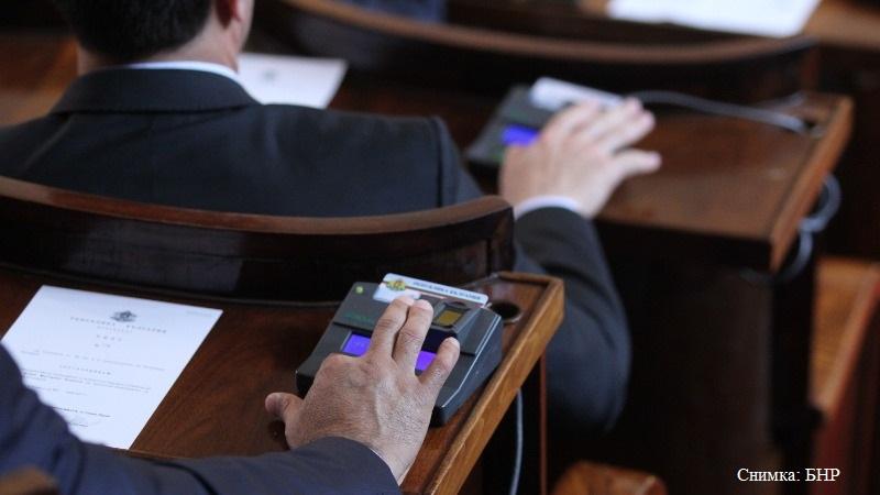 Кои ще са бургаските депутати в новия парламент?