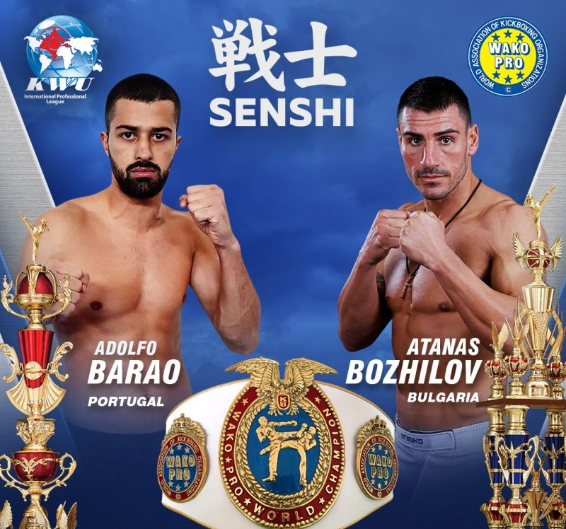 Атанас Божилов ще защитава световната си титла срещу португалски шампион