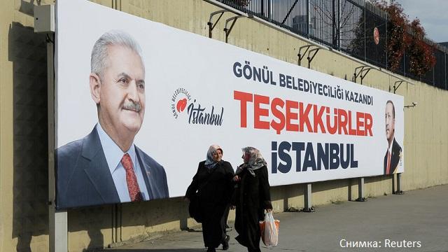 Ердоган не прежали Истанбул, насрочиха нови избори за кмет на мегаполиса