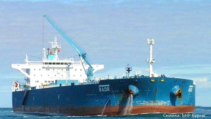 ЧСИ от Бургас стана клиент на прокуратурата заради продажбата на либийски танкер