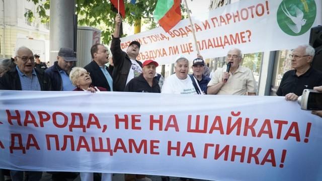 Протест пред КЕВР срещу поскъпването на тока, парното и водата