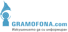 Новини от Бургас _ Грамофона - новини от Бургас, България и света